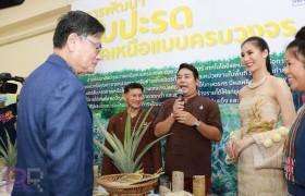 รูปภาพ : มทร.ล้านนา ลำปาง ร่วมต้อนรับรัฐมนตรีการอุดมศึกษา วิทยาศาสตร์ วิจัยและนวัตกรรม (อว.) ในการตรวจเยี่ยมจังหวัดลำปาง เพื่อขับเคลื่อนไทยไปด้วยกัน และร่วมออกบูธนิทรรศการนำเสนอเสนองานวิจัยเด่นเพื่อยกระดับคุณภาพชุมชนฯ