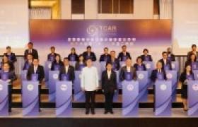 รูปภาพ : มทร.ล้านนา ร่วมพิธีลงนามบันทึกความเข้าใจทางวิชาการว่าด้วยความร่วมมือภาคีวิจัยวิทยาศาสตร์บรรยากาศแห่งประเทศไทย (Thailand Consortium for Atmospheric Research : TCAR)