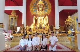 รูปภาพ : ศูนย์วัฒนธรรมศึกษาและกองประชาสัมพันธ์ เข้าร่วมพิธีเจริญพระพุทธมนต์เพื่อความเป็นสิริมงคลให้กับแผ่นดินและปวงชนชาวไทยทุกหมู่เหล่าฯ