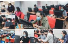 รูปภาพ : วิทยบริการฯ จัดสอบมาตรฐานด้านเทคโนโลยีสารสนเทศ (RCDL) รอบเดือน ธันวาคม ๖๓ (ครั้งที่ ๑)