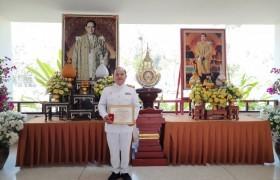 รูปภาพ : ดร.ก้องเกียรติ ธนะมิตร ได้รับรางวัลราชมงคลล้านนาสรรเสริญ ประจำปีการศึกษา 2563