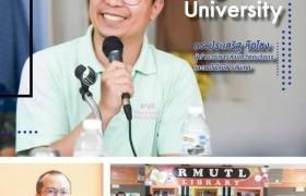 """รูปภาพ : เปิดมุมมอง...CEO วิทยบริการฯ RMUTL Digital University  """"การพัฒนามหาวิทยาลัยให้มีความพร้อม"""""""