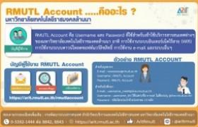 รูปภาพ : Did you know... : RMUTL Account...คืออะไร ?