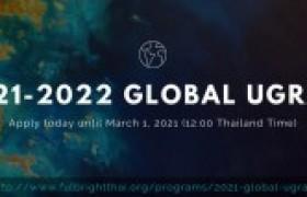 รูปภาพ : รับสมัครแข่งขันทุนนักศึกษาแลกเปลี่ยนสำหรับมหาวิทยาลัยในภูมิภาค สำหรับปีการศึกษา 2564 (Global Undergraduate Exchange Program 2021-2022)