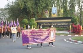 รูปภาพ : กิจกรรมเดินเทิดพระเกียรติฯ ประจำปีการศึกษา 2563