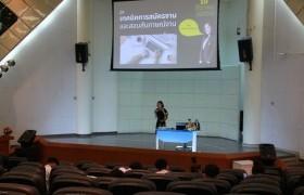 รูปภาพ : โครงการเตรียมความพร้อมเพื่อการศึกษาต่อ การทำงานและปัจฉิมนิเทศออนไลน์