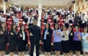 รูปภาพ : คณะบริหารธุรกิจและศิลปศาสตร์ น่าน ปัจฉิมนิเทศนักศึกษาฝึกงาน ภาคเรียนที่ 2 ประจำปีการศึกษา 2563