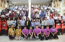 รูปภาพ : คณะบริหารธุรกิจและศิลปศาสตร์ มทร.ล้านนา น่าน จัดโครงการปฐมนิเทศนักศึกษาฝึกงาน ภาคเรียนที่ 3 ปีการศึกษา 2563