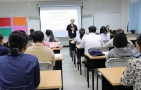 รูปภาพ : คณะบริหารธุรกิจและศิลปศาสตร์ มทร.ล้านนา เชียงราย จัดกิจกรรมปฐมนิเทศนักศึกษาฝึกงาน ภาคเรียนที่ 3/2563