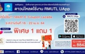 รูปภาพ : ขอเชิญชวน...นักศึกษา และบุคลากร มทร.ล้านนา : ดาวน์โหลดใช้งาน RMUTL UApp