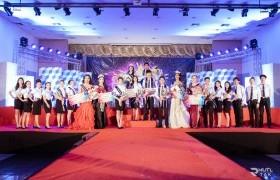 รูปภาพ : RMUTL Tak Stars Contest 2020 เฟ้นหาดาวดวงใหม่เป็นทูตกิจกรรมมหาวิทยาลัย