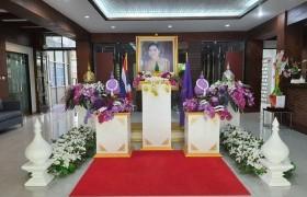 รูปภาพ : ขอเชิญร่วมลงนามถวายพระพรชัยมงคล เนื่องในโอกาสวันเฉลิมพรชนพรรษา สมเด็จพระนางเจ้าสุทิดา พัชรสุธาพิมลลักษณ พระบรมราชินี