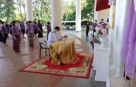 รูปภาพ : มทร.ล้านนา เชียงราย จัดพิธีลงนามถวายพระพรชัยมงคล เนื่องในวันคล้ายวันเฉลิมพระชนมพรรษา สมเด็จพระนางเจ้าสุทิดา พัชรสุธาพิมลลักษณ พระบรมราชินี