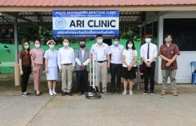 รูปภาพ : มทร.ล้านนา เชียงราย ร่วมมอบตู้ความดันบวกสำหรับตรวจเชื้อโควิด-19(swab test), ห้องความดันลบและบวกสำหรับห้องตรวจ ARI clinic และชุดล้อเข็ญหลอดฆ่าเชื้อด้วยรังสี UV-C ให้กับโรงพยาบาลแม่ลาว จังหวัดเชียงราย