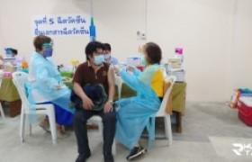 รูปภาพ : มทร.ล้านนา ตาก ร่วมสร้างภูมิคุ้มกันหมู่ เข้ารับการฉีดวัคซีนป้องกันโรคโควิด-19