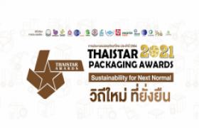 รูปภาพ : รางวัลการประกวดบรรจุภัณฑ์ไทย ประจำปี 2564 Thai Star Packaging Awards 2021