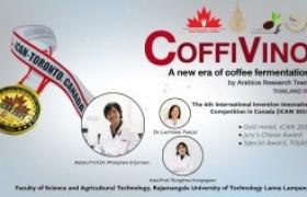 """รูปภาพ : ผลงานนวัตกรรมกระบวนการผลิตกาแฟ COFFIVINO จากทีมนักวิจัยไทย Arabica Research Team มทร.ล้านนา ลำปาง คว้า 3 รางวัล จากงานประกวดนวัตกรรมและสิ่งประดิษฐ์ """"The 6th International Invention Innovation Competition in Canada (iCAN 2021)"""