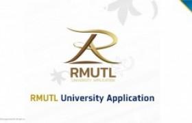 รูปภาพ : RMUTL UApp ช่องทางใหม่ที่เราสื่อสารกับคุณ
