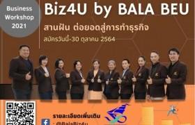 รูปภาพ : เปิดรับผู้ที่มีความสนใจจะพัฒนา ต่อยอดธุรกิจ สมัครเข้าร่วมโครงการ โครงการ Biz4U by Bala BEU