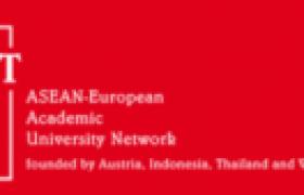 รูปภาพ : ประกาศรับสมัครทุน Ernst Mach-Grant-Asea-Uninet ประจำปี 2565