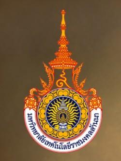 รองศาสตราจารย์ไทย    ทิพย์สุวรรณกุล