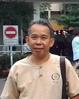 อาจารย์สมชาย แก้วอินัง